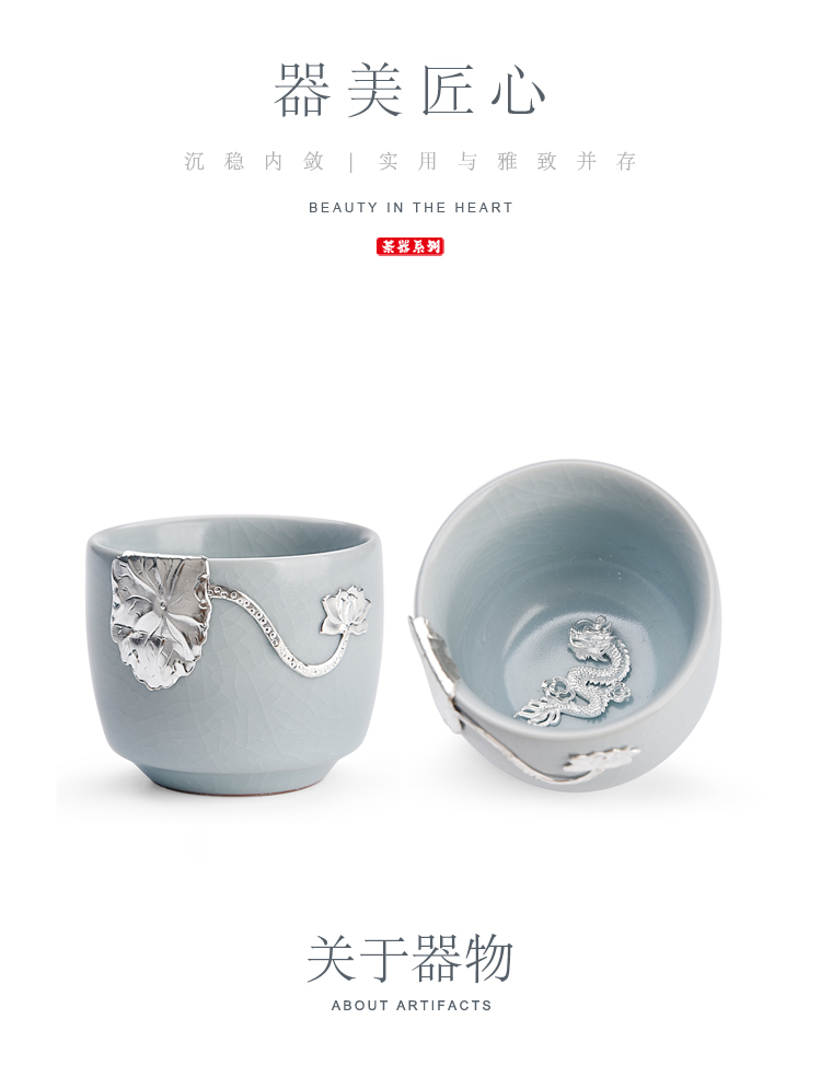 Ancient sheng up on your up up with porcelain inlay silver cup with a silver spoon in its ehrs expressions using whitebait cup sample tea cup master cup a cup of tea