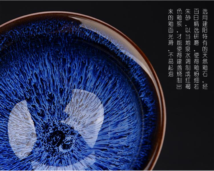 The ancient sheng up up kung fu tea cups of household ceramic sample tea cup temmoku built light tea master cup single CPU