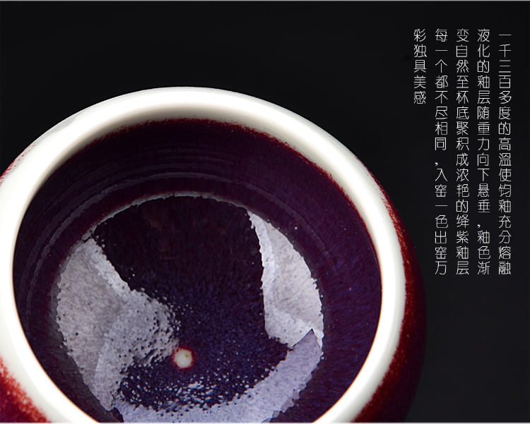 Ancient sheng up pure hand - made up with jun porcelain cups masters cup on household kung fu tea set sample tea cup single cup size