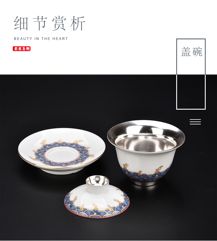 Ancient sheng up 999 sterling silver, kung fu tea set colored enamel porcelain of a complete set of 6 people tasted silver gilding the teapot teacup gifts