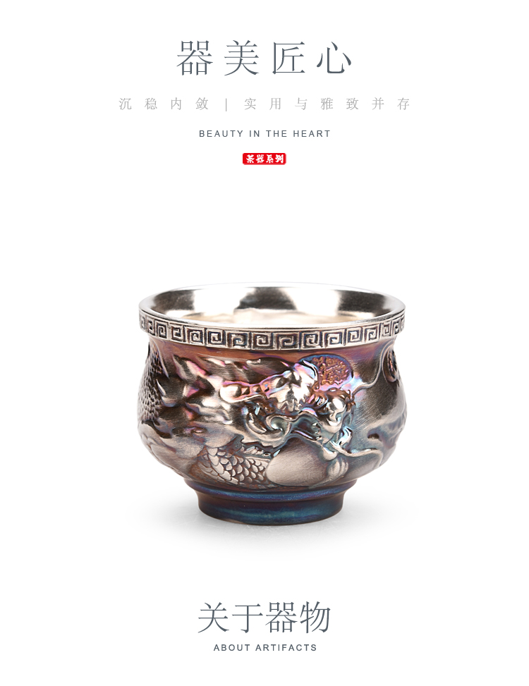 Ancient sheng up coppering. As old silver inlaid with silver TaoCiZhi silver sample tea cup master dragon cup single CPU no personal cup bowl silver light