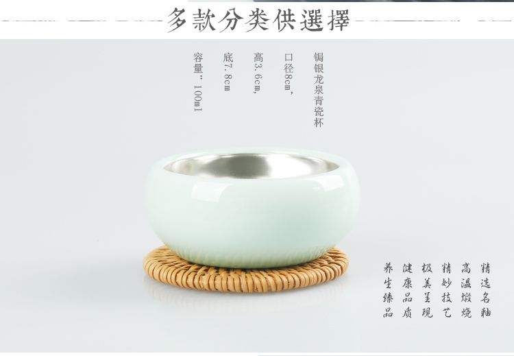 Ancient sheng up new hand - made cup 99 silver ceramics sample tea cup kung fu tea cup tasted silver gilding master cup celadon