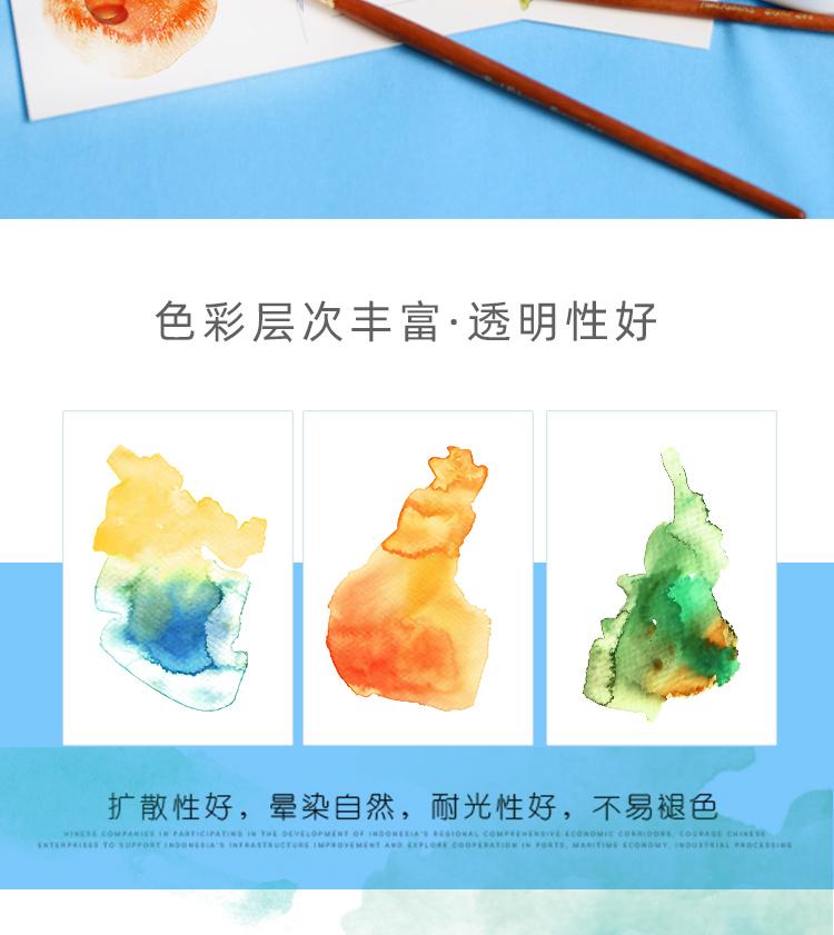 鲁本斯管状水彩颜料艺术家级管装透明水彩颜料新色单色管子单支水彩分装分层色系列详细照片