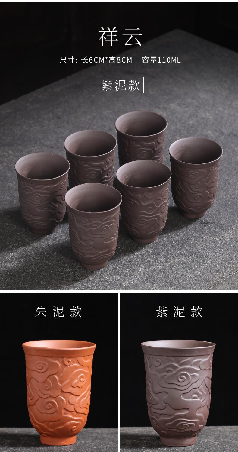 汝窯哥窯功夫小茶杯陶瓷茶盞茶碗家用單個品茗杯紫砂主人杯青花瓷