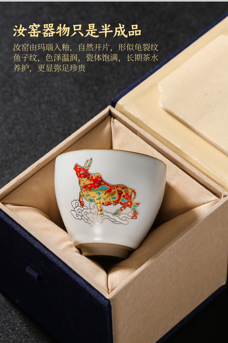 Large cups sliced open ru up market metrix who can dojo.provide is a kung fu ceramic cups individual sample tea cup your porcelain tea set single cup of tea
