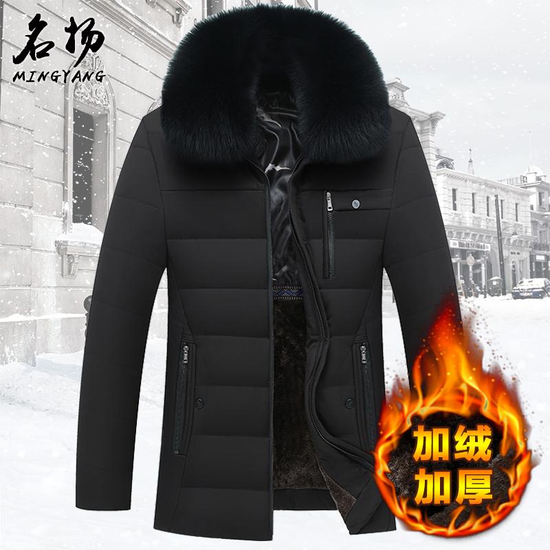 爸爸棉衣冬装中老年男士加绒加厚外套中年人保暖棉袄爷爷冬季棉服