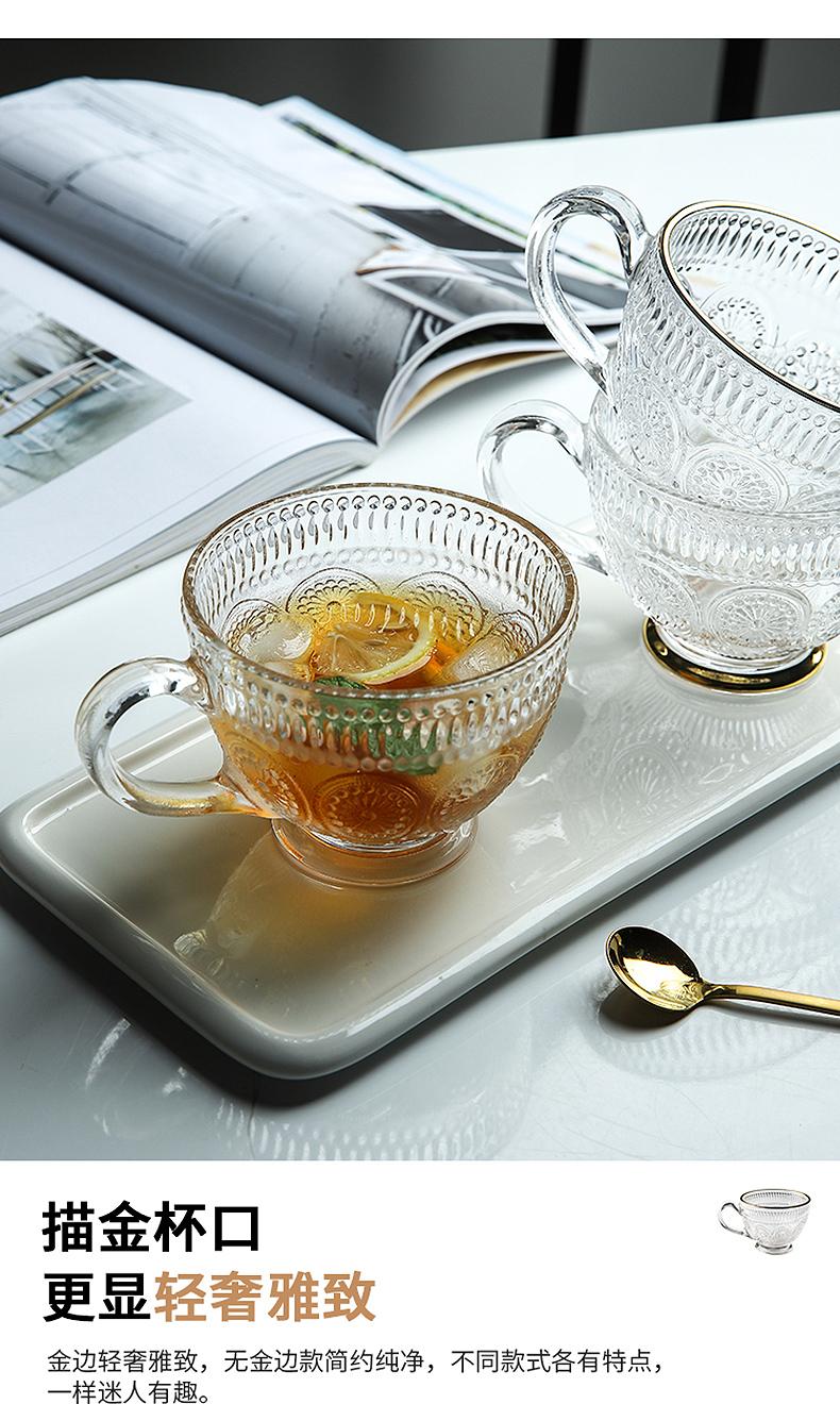 舍裏向日葵復古浮雕玻璃早餐杯子家用大容量带把手奶茶燕麦牛奶杯详细照片