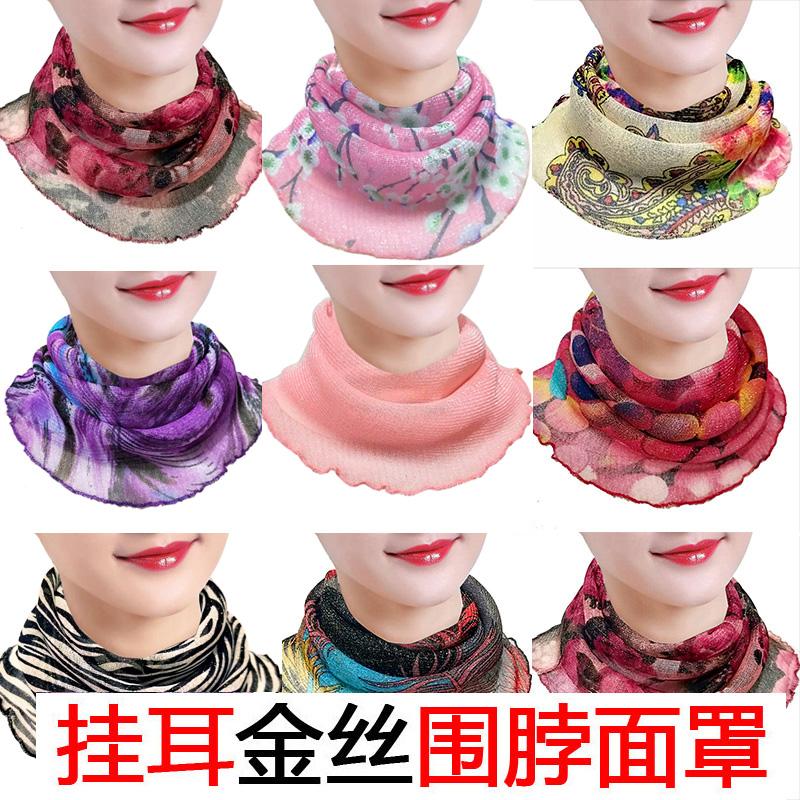 丝巾夏季薄款百变护颈椎围巾女挂耳面纱防晒多功能脖套防紫外线