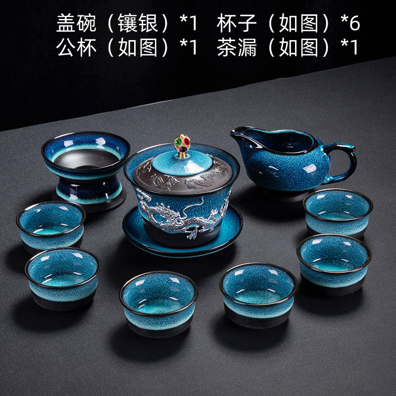 Ya xin kung fu tea set of a complete set of domestic up built red glaze, ceramic cups lid bowl with silver