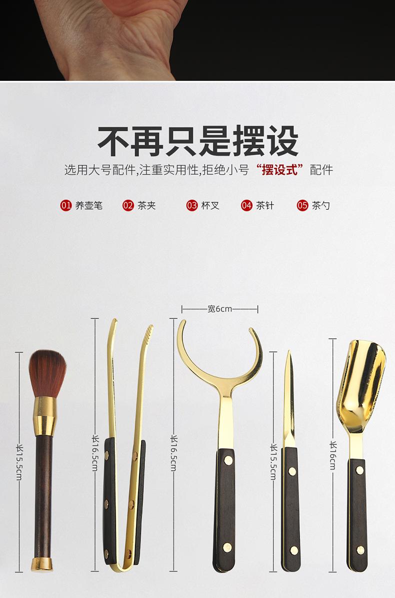 Ya xin company hall silver coloured glaze jade porcelain tea set 6 gentleman kung fu tea pure copper spoon ChaZhen ChaGa tea cups