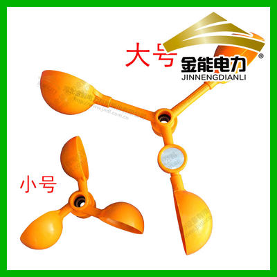 Golden Vehicle Wind Birds 40CM diameter large row fossil high voltage power line foil