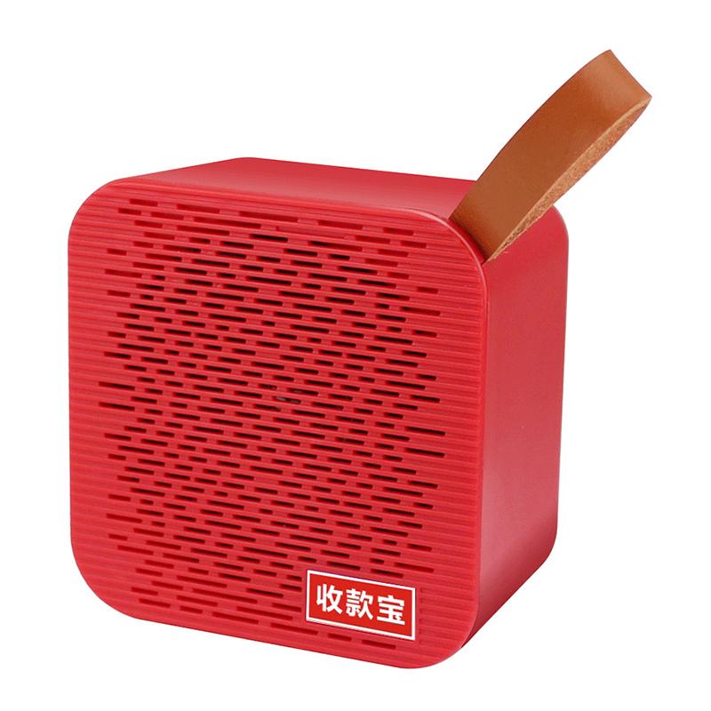 小音箱大音量不用手机微信收钱语音提示音响