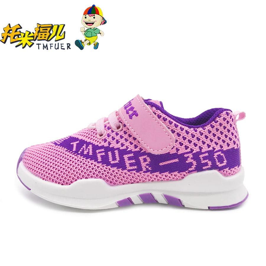 托米福儿秋季童鞋双网运动鞋透气软底休闲鞋男童女孩网布鞋儿童鞋