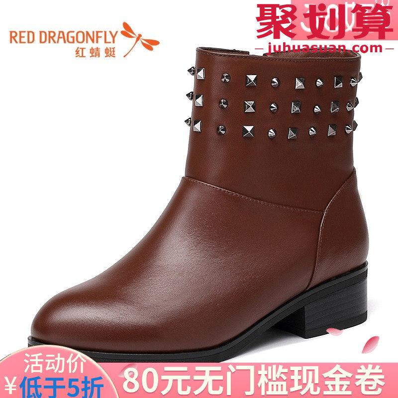 红专柜牛皮头层女鞋秋冬款蜻蜓中跟女靴尖头正品全国保修WNC6417