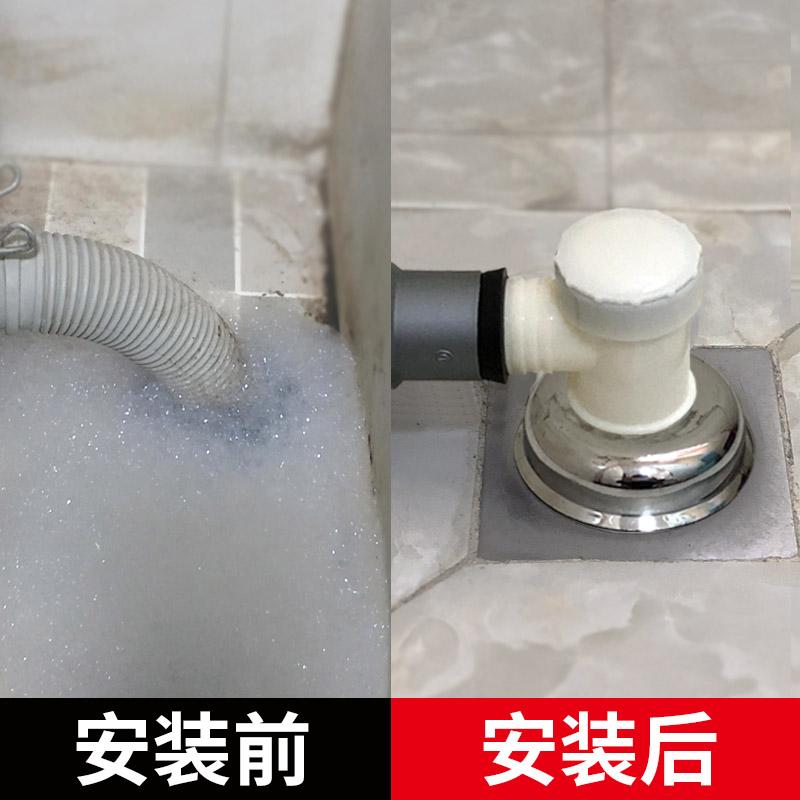 洗衣机两用专用接头下水道排水管三通地漏防臭器防反水溢水盖神器