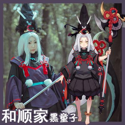 taobao agent Heshunjia spot onmyoji mobile game black boy cosplay kimono trainee ghost black boy cos women's clothing
