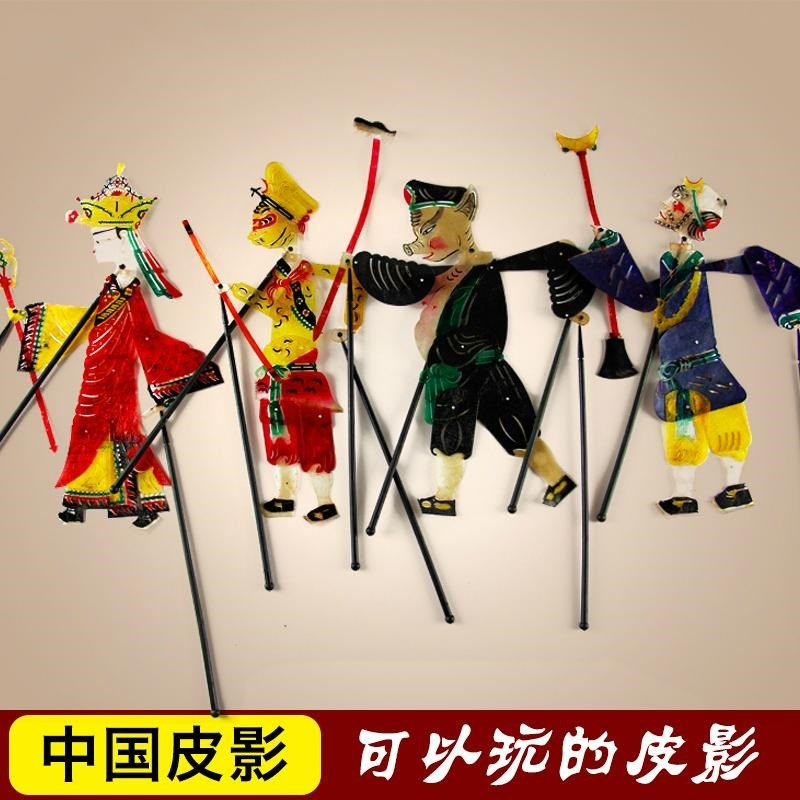 Decorative painting homemade shadow Xi'an puppet large swing pieces a number of paper-cut folk zodiac lead pure hand-made toys