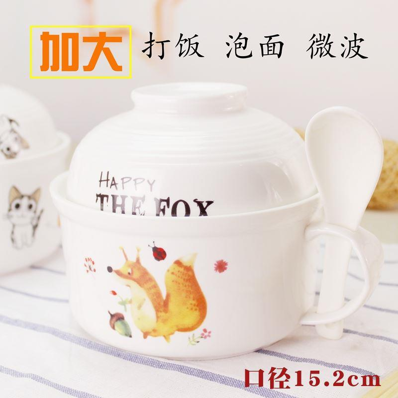 Special Steamed Egg Bowl with lid lunch box noodle bowl with lid ceramic large adult with a microwave heating quarters