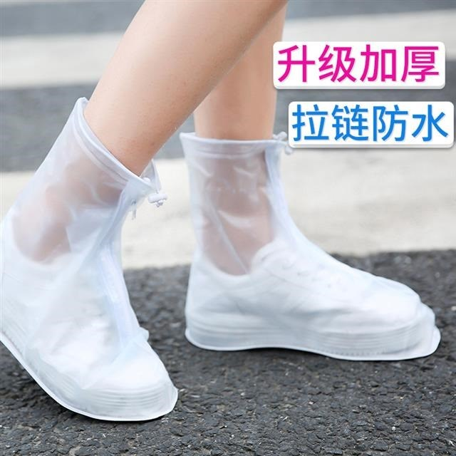 (anti-slip wear-resistant thickening) rain-proof shoes set rain shoes set rain days men and women anti-slip rain waterproof shoe set