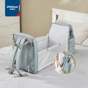 valdera妈咪包可变婴儿折叠床
