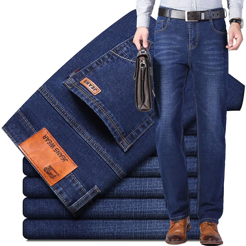 夏季新款 男士商务休闲直筒牛仔裤