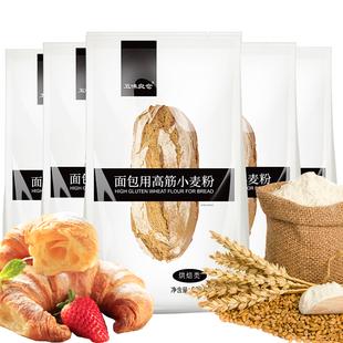 【陈克明】五味良仓高筋面包小麦粉5斤