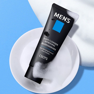 Recommended by Wang Zulan live! Jiefuquan men's facial cleanser 80g