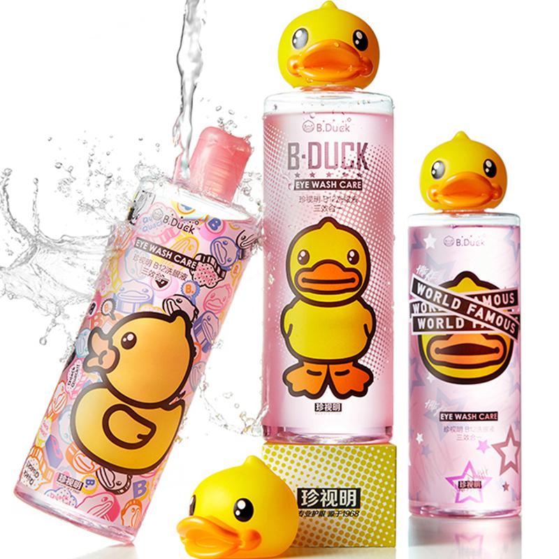 第2件半价】珍视明小黄鸭洗眼液清洁眼部护理液缓解疲劳洗眼睛水