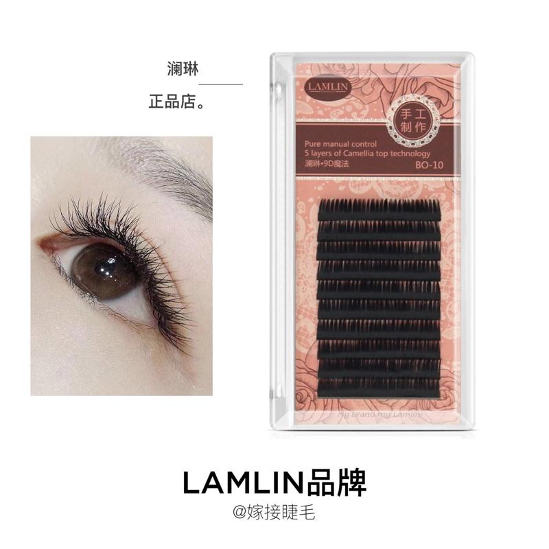 Накладные ресницы Lamlin  0.05