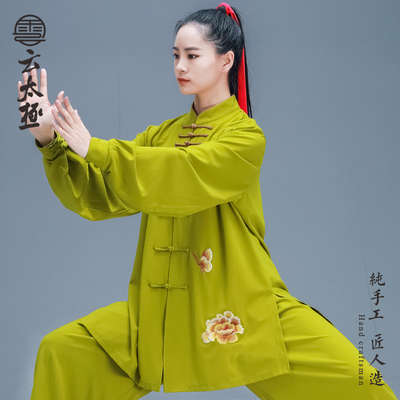 Tai Chi Clothing Tai Chi Wushu Exercise Competition Men and Women Suits