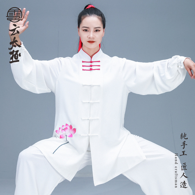 Tai Chi Clothing Embroidery performance clothes Wushu performance exercises Taijiquan men and women suits hanging smoothly