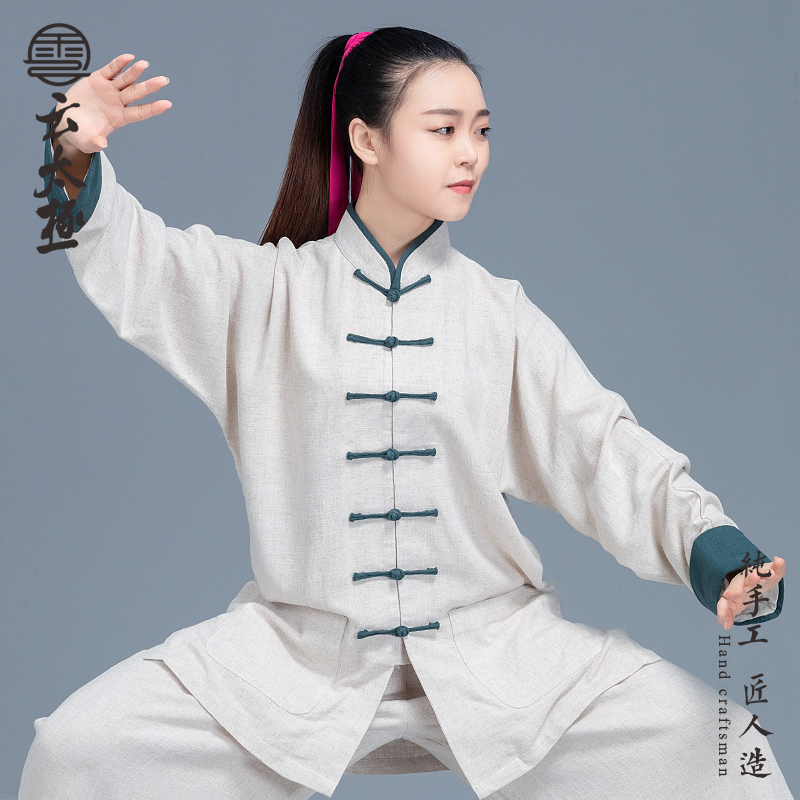 Tai Chi Clothing Chinese Style Taiji Dress, Zen Practice at Home, Wushu Performance Suit for Men and Women