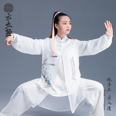 Tai Chi Clothing Customized three-in-one Taijiquan costume performance clothes for men and women Wushu exercise hand-painted Taijiquan Costume