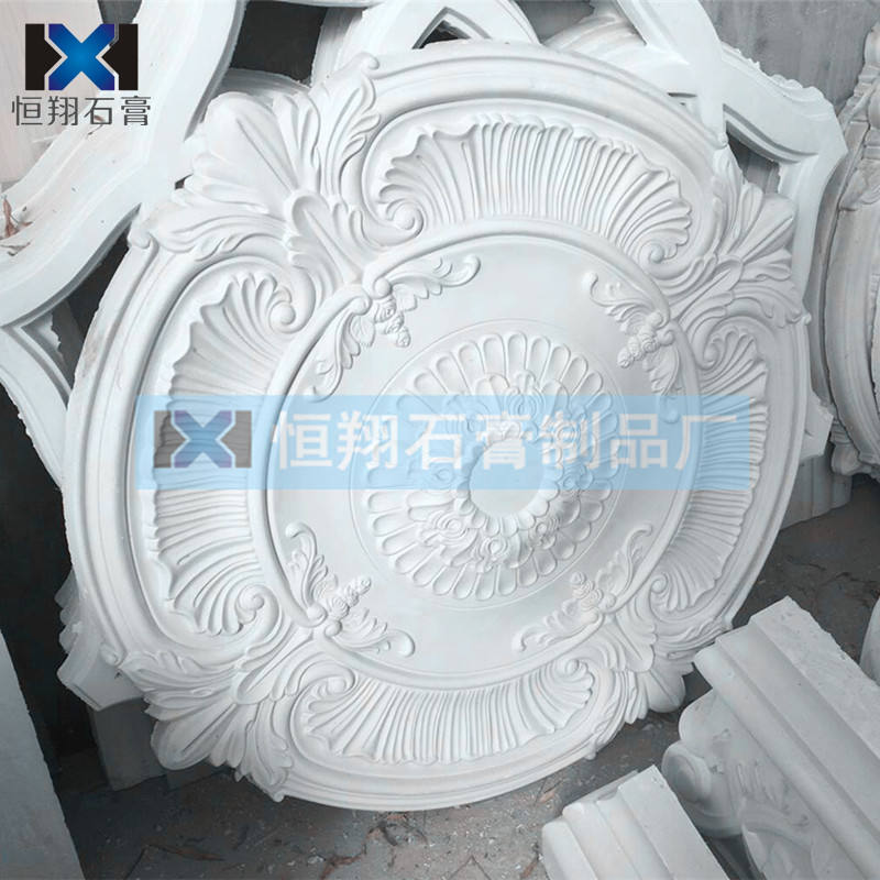 European Gypsum Lamp Panel Lighting Shaped Gypsum Line Curved ...