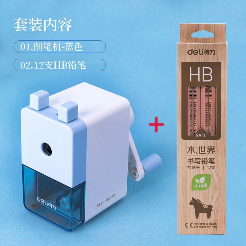 [GIFT 1 PENCIL SHARPENER] BLUE PENCIL SHARPENER + 12 HB PENCILS