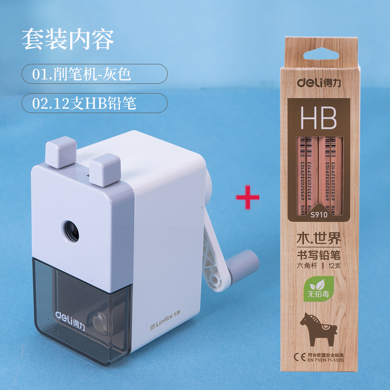[GIFT 1 PENCIL SHARPENER] GRAY PENCIL SHARPENER + 12 HB PENCILS