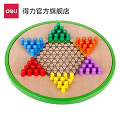 Deli 6631 детские Ученики родитель-ребенок многофункциональные летающие шахматы шашки нарды настольные игры развивающие игрушки