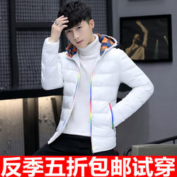 Anti season clearance winter hooded down padded Korean adolescent male short section of thick cotton jacket coat Slim