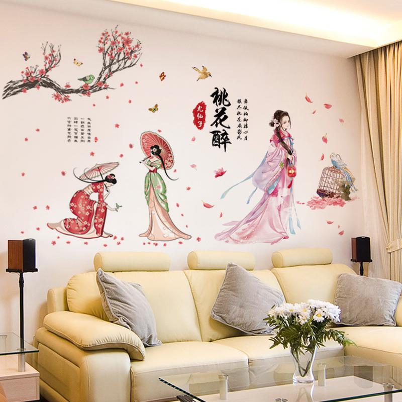 中国风山水画贴纸壁纸贴画墙背景创意a壁纸墙纸装饰墙客厅自粘墙画