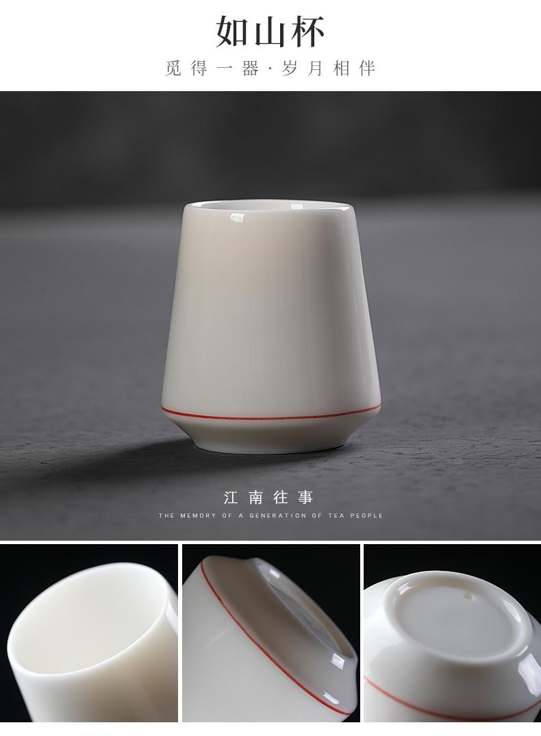 江南往事德化中国白羊脂玉瓷如山功夫茶具套装高档礼品陶瓷泡茶壶