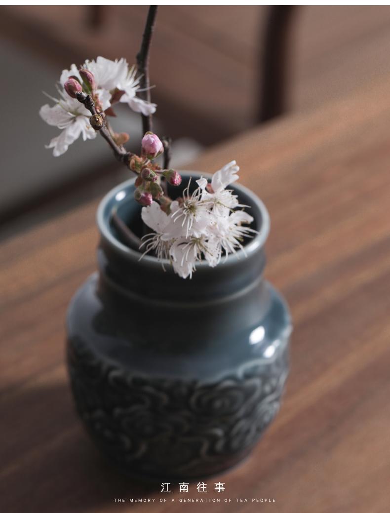 江南往事祥云陶瓷茶道六君子铜制套装家用小花插功夫茶具茶盘配件