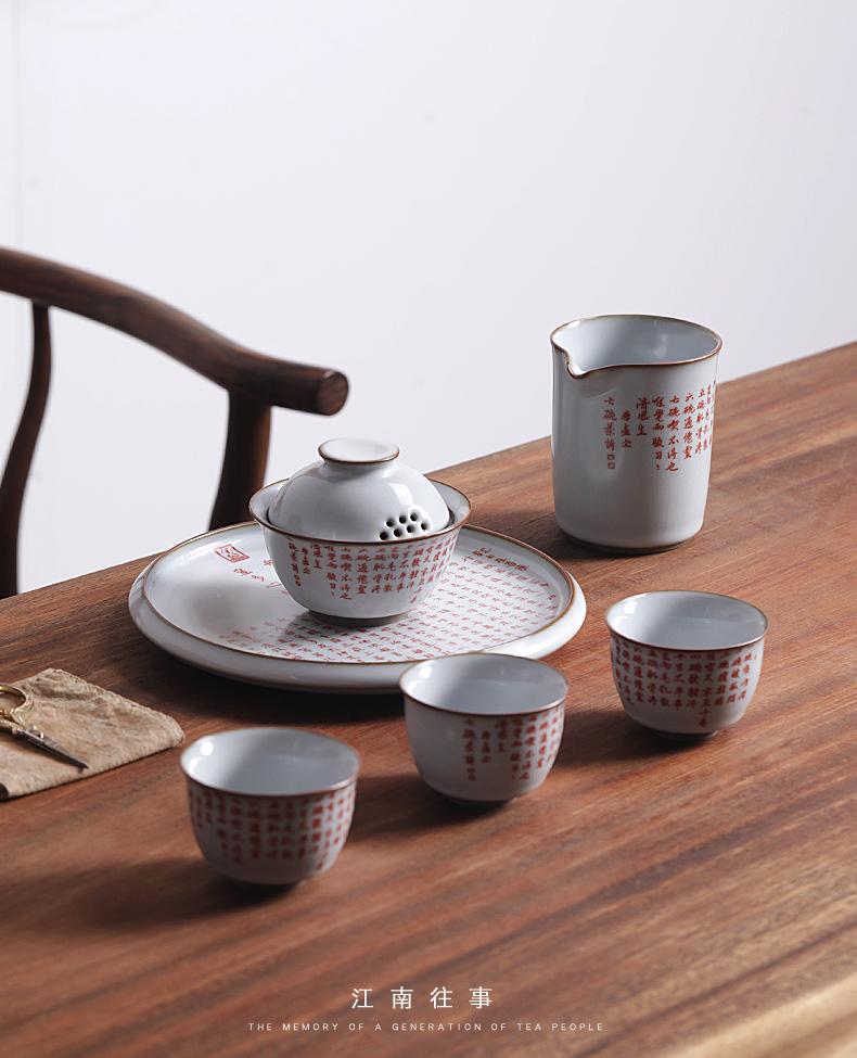 江南往事 创意汝窑盖碗手抓快客杯单人过滤小泡茶碗开片陶瓷茶具