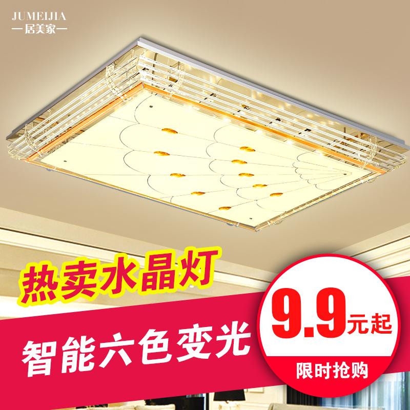 led吸顶灯长方形水晶灯具客厅灯简约现代大气家用大厅卧室吊灯饰