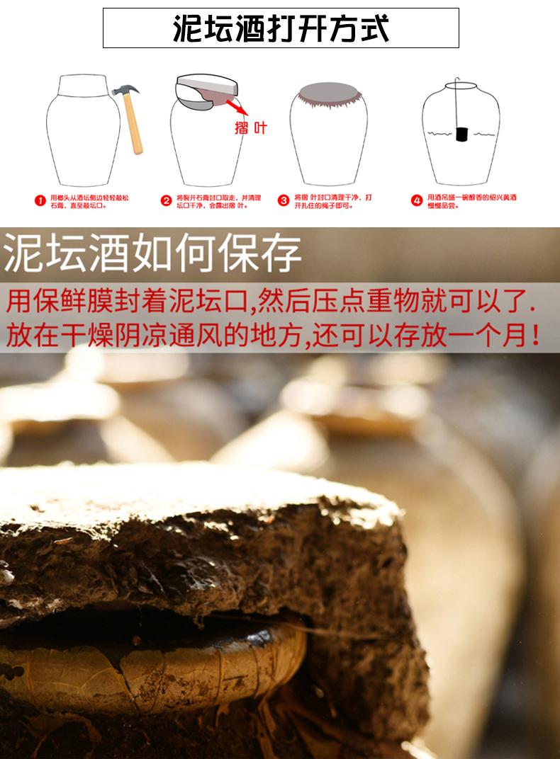 中国黄酒第一品牌 古越龙山 绍兴黄酒 状元红 10L 整坛装 图7
