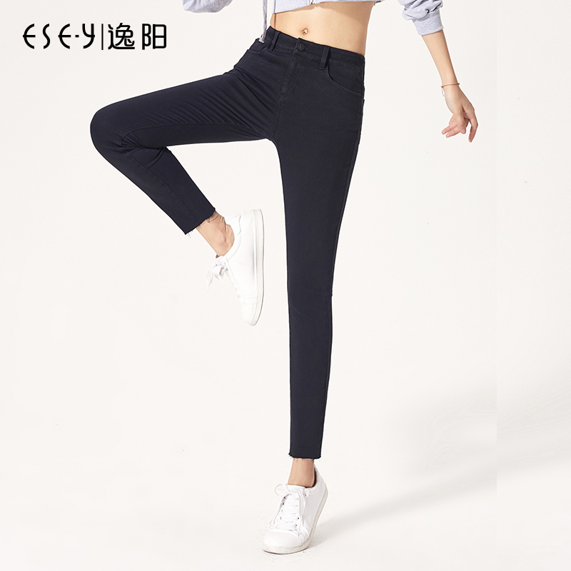 Yiyang jeans high waist thin women 2020 autumn and winter new stretch thin black small feet pencil pants 2662