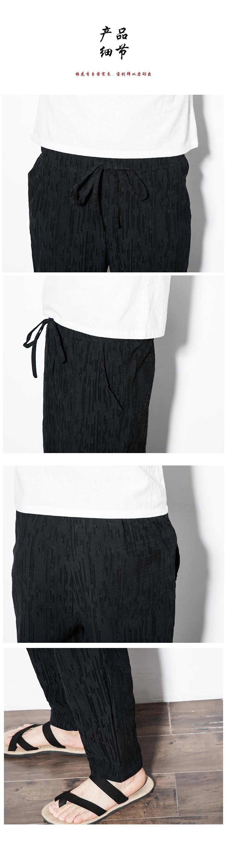 中国风棉麻男裤子夏季薄款宽松直筒裤男士亚麻休闲裤男装大码长裤