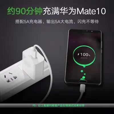 type-c数据线适用华为5A超级快充P9P10P20P30mate荣耀v1020充电线