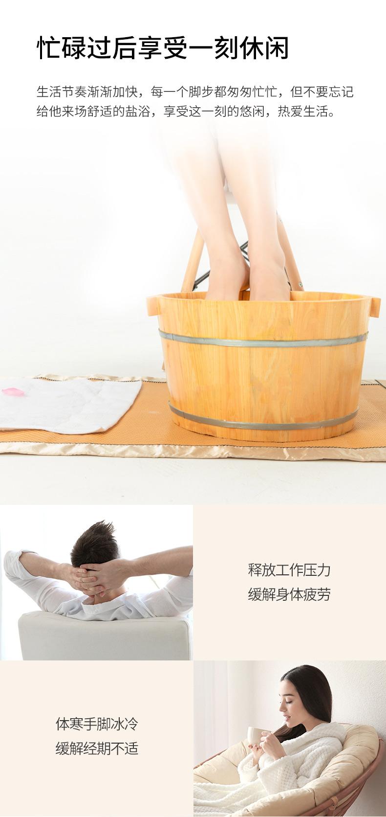 日本百年个护 巴斯克林 生姜人参足浴盐 爆汗汤泡脚 600g 图15
