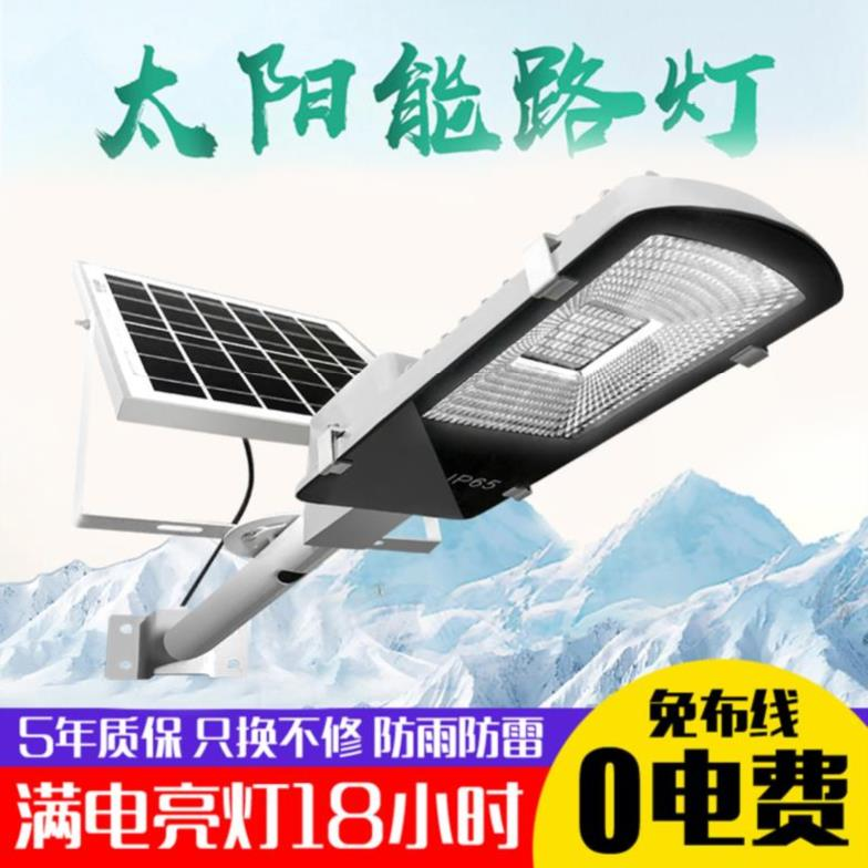 Home outdoor lamp decoration camping garden lamp multifunctional Park project new rural wall waterproof lamp road view