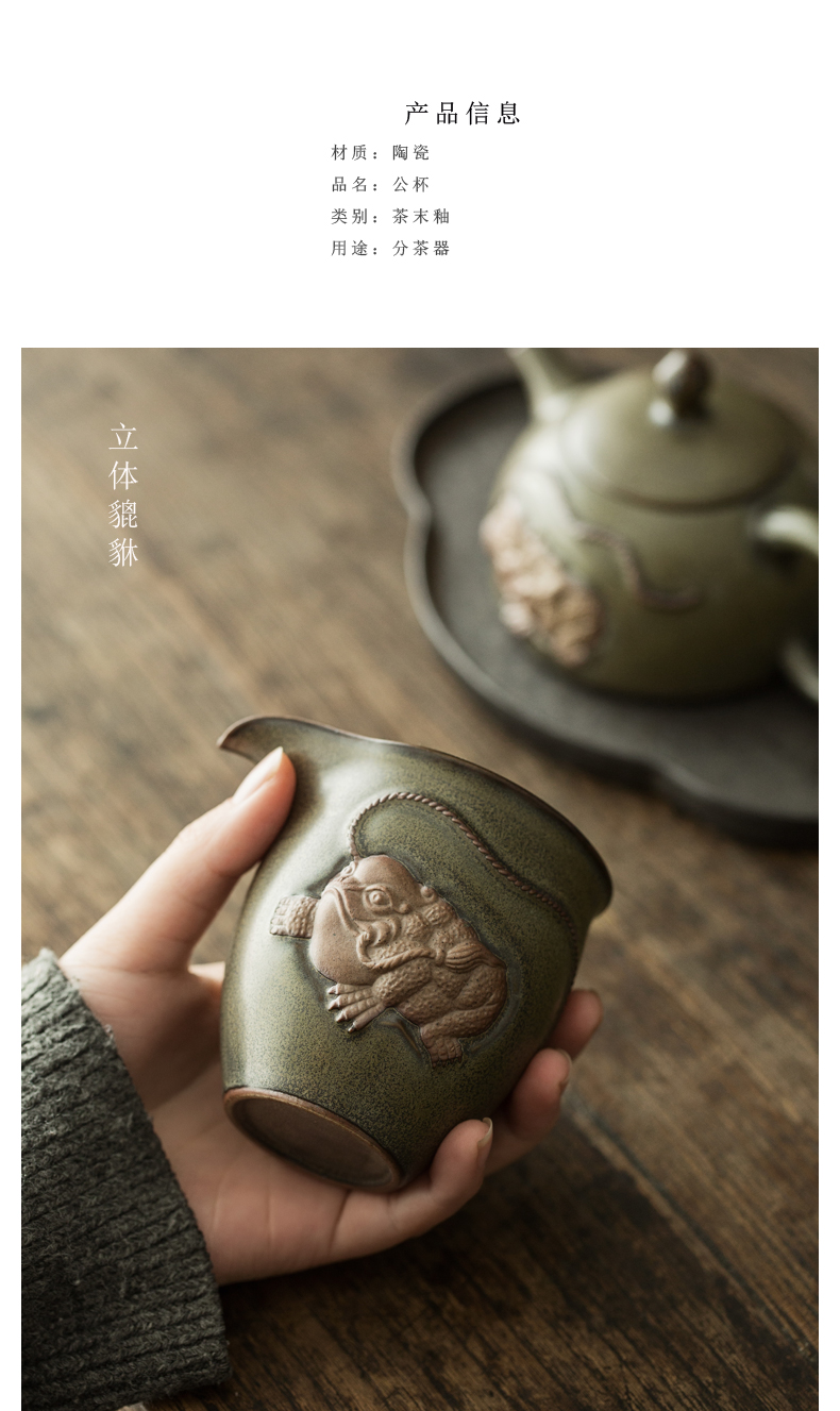 By dipping, reasonable glaze ceramic cup Japanese kung fu tea tea set points, heat resistant and a cup of tea sea tea accessories